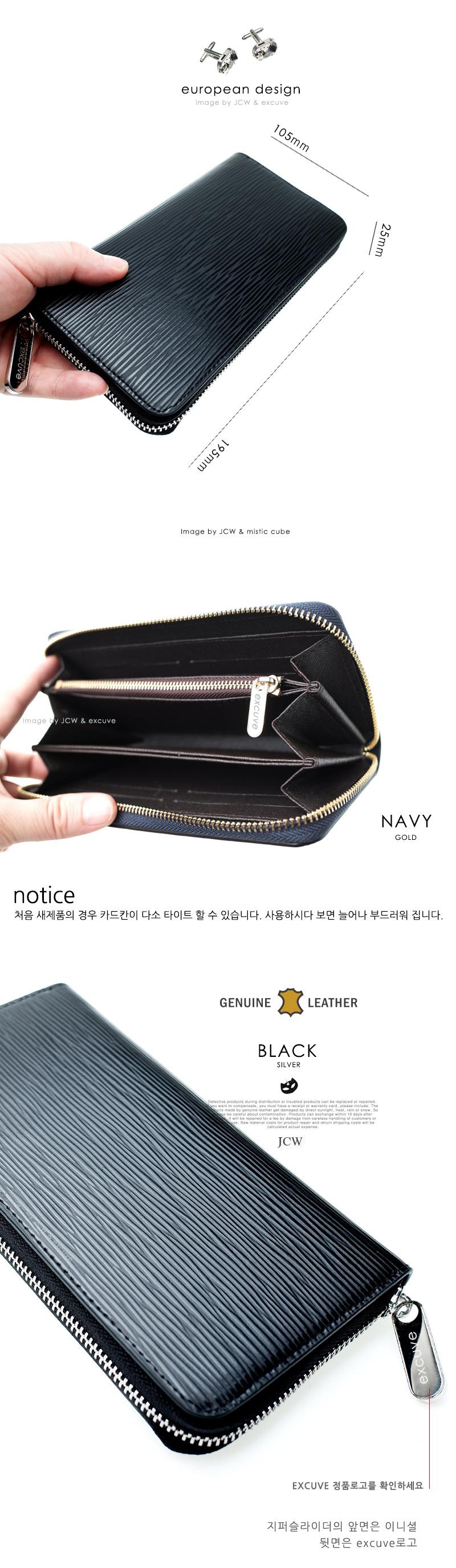 익스큐브 이니셜 지퍼 클러치 장지갑 M5 - 익스큐브, 79,000원, 클러치백, 가죽클러치백
